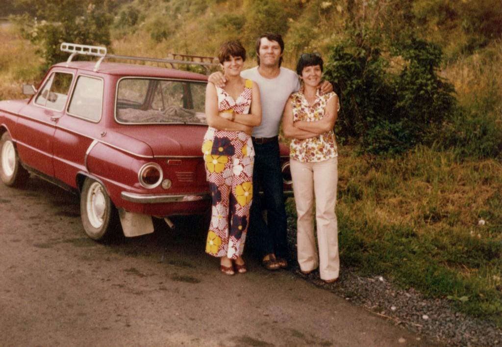 14.Kirándulászaporozseccel 1978